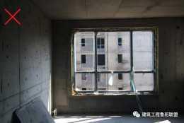 外窗外牆為何總滲漏?八個原因逐一應對!#厲害了濱海經建