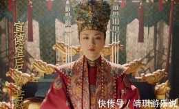 朱高熾的張皇后輔佐三位皇帝,是明朝最有作為的皇后