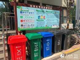 河北石家莊:生活垃圾分類進入法治時刻