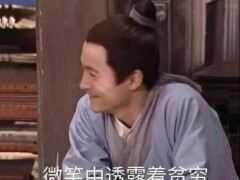 中國居民人均財富36.6萬,網友:謝謝你讓我變得有錢