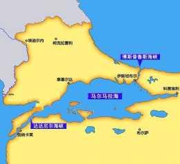 """104位退役將軍""""聯名上書""""提土耳其海峽,土耳其幹了什麼?"""