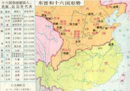 一人無意間發現一石室,自此揭開一古老民族,現很多漢人是其後代