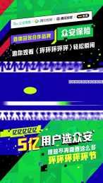 """""""中國國球""""乒乓球的那些事兒,你知道嗎?"""