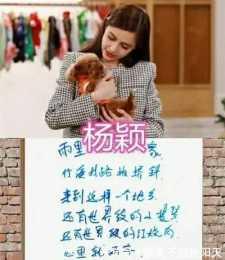 沙溢字跡清秀,郭麒麟字跡漂亮,看到蔡徐坤的字跡一言難盡啊!