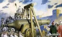 為什麼說1453年的超級大炮轟走一個時代?