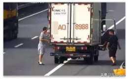 中大型客貨車為什麼要在車門尾門噴字,是為便於管理嗎?