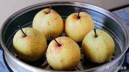 入冬後多這樣吃梨,簡單一蒸,營養美味好處多,大人孩子都能喝