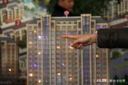 買房子到底怎麼選樓層?哪些樓層應該作為買房首選?